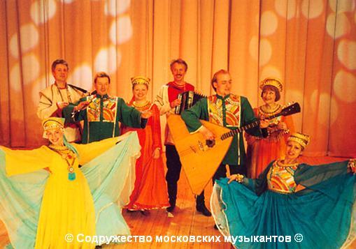 http://moscow-music.narod.ru/images/narodniki/4big.jpg